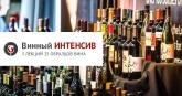 Баннер для Про вино, 1200×630