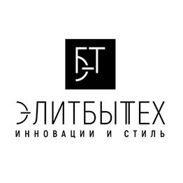 Элитбыттех